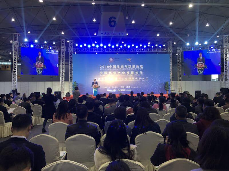 FOTO china_ecology_and_environment_forum_2019_
