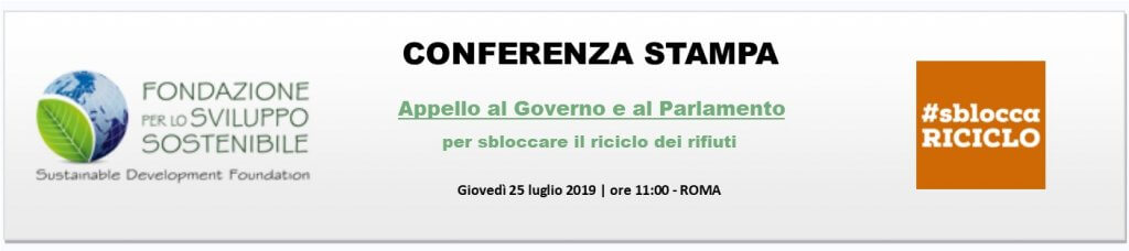 https://www.compost.it/wp-content/uploads/2019/07/Banner-Conferenza-stampa_Appello-EoW_25-07-19-1.jpg